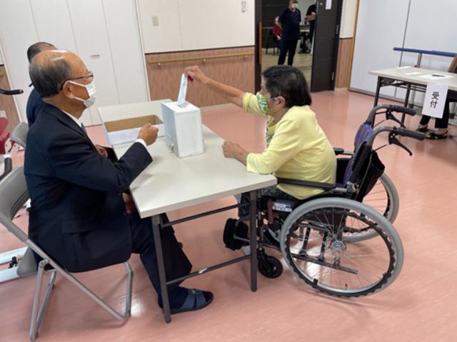 茨城県知事選挙の不在者投票