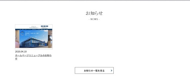hpre_03.jpg